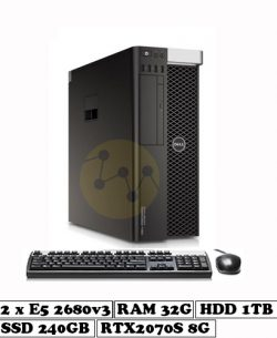 Dell Precision T7810 - Dual E5 2680v3 - 32G - Workstation